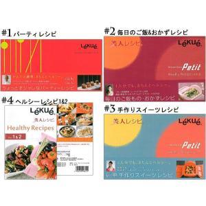 ルクエ専用レシピブック 525yen[HKF]|curicolle