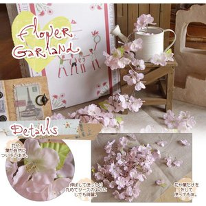 『桜(さくら/サクラ)』フラワーガーランド|curicolle