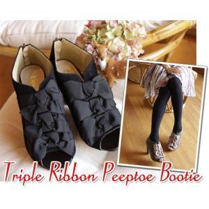 値下げしました  トリプルリボン ピープトゥ ブーティ(ブーツパンプス)(返品 交換 ギフト包装不可)|curicolle