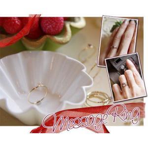 (ハッピープライスSALE)メッセージRING 一粒石の立爪指輪 ※返品・交換は承っておりません。|curicolle