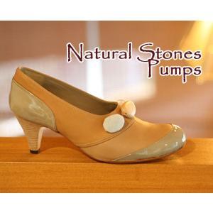 【値下げしました!】上質革と天然石のデザインパンプス。ナチュラルストーンズパンプス【送料無料】(返品・交換・ギフト包装不可)|curicolle