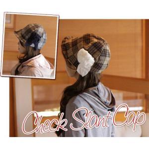 チェックファブリックのスラントキャップ(帽子)|curicolle