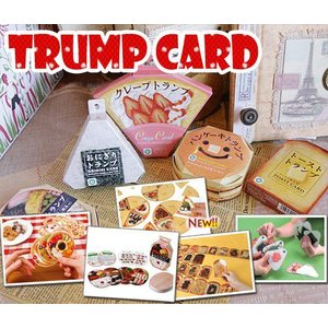 食べ物トランプ(プレイングカード)|curicolle