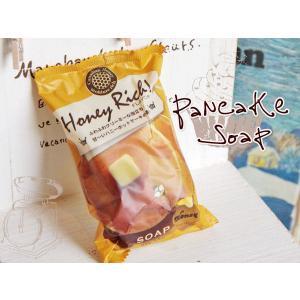 1個なら郵送OK  Honey Rich  ペリカンハニーRソープ(化粧石けん)(返品 交換 ギフト包装不可)|curicolle
