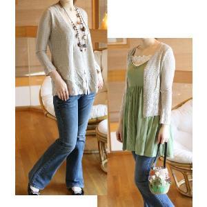 (激安セール)うっとりしちゃう美しい模様編み すかし柄カーディガン(Kei MACDONALD ケイ マクドナルド)(返品 交換 ギフト包装不可)(送料無料)|curicolle
