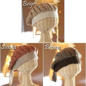 (激安セール)リボンタイ ニットキャップ(Hand Knitted)(返品 交換 ギフト包装不可)|curicolle