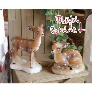 【半額セール】鹿&バンビ・キャンドル - Lサイズ -(返品・交換・ギフト包装不可)|curicolle