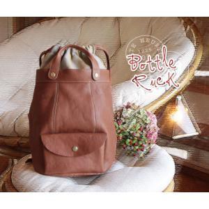 [Kanmi./カンミ]ボトルリュック(リュックサック・レザーバックパック・婦人鞄/プレゼントにお勧め) 【送料無料】 curicolle