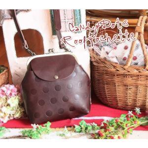 キャンディ ルーフポシェット (本革製 ポシェット レディース鞄 プレゼントにお勧め)(Kanmi. カンミ)(送料無料)|curicolle
