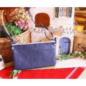 クレープ ポシェット (お財布バッグ 婦人鞄 ショルダーバッグ レザー)(Kanmi. カンミ プレゼントにお勧め) (送料無料)|curicolle