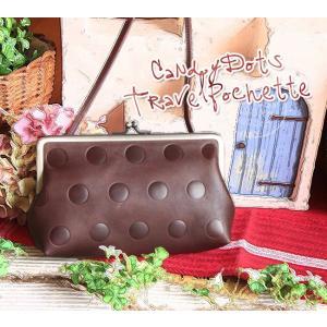キャンディ・トラベルポシェット (革製スマホケース/マルチポーチ/がま口/プレゼントにお勧め)[Kanmi./カンミ]|curicolle