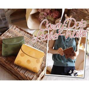キャンディドットレザー ショートウォレット(革製二つ折り財布 プレゼントにお勧め)(Kanmi.カンミ)(送料無料)|curicolle