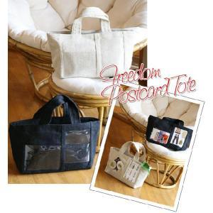 詰め放題福袋チケット対象商品 雑誌の切り抜きやポストカードでオリジナルバッグに 自由にアレンジMYトート フリーダム トートバッグ|curicolle