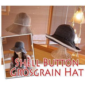 今季限定 売り尽くし激安価格 シェルボタン&レースエッジのグログランハット(クロッシェ帽子)(返品 交換 ギフト包装不可)|curicolle