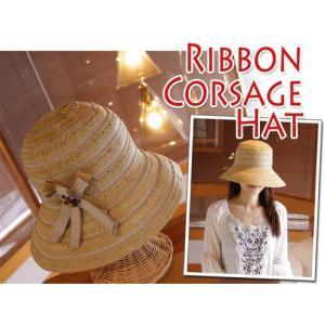 通気性のいい涼やかな帽子  グログランハット リボンコサージュハット(クロッシェ帽子)|curicolle
