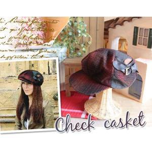 レザーモチーフ×チェックのまあるいキャスケット(La Luz Del Golla)(レディース帽子 ベレー帽 ハンチング キャスケット)(送料無料)|curicolle
