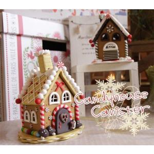 お菓子のお家の小物入れ キャンディハウス キャニスター  (返品 交換 ギフト包装不可)|curicolle
