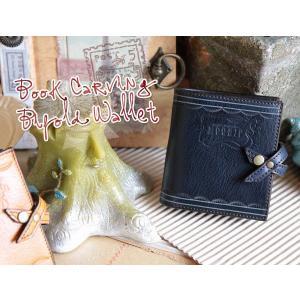 ブックカービング・二つ折り財布(ウォレット)[MOQUIP/モキップ]【送料無料】|curicolle