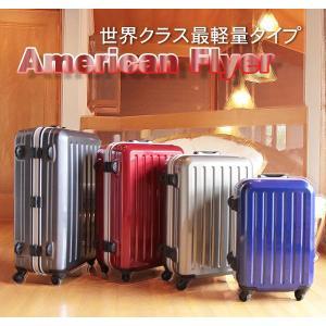 アメリカンフライヤー49cm(American Flyer Premium Light)[機内持ち込み対応サイズ]【メーカー直送OF・送料無料(北海道・沖縄・離島など一部地域除く)】|curicolle