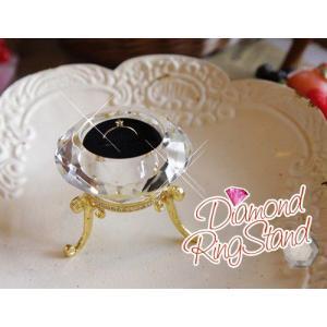 ダイヤモンドシェイプストーン・リングケース(指輪入れ・指輪スタンド)|curicolle