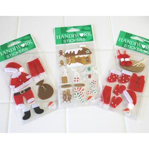 郵送対応可 (激安セール)ぷっくり可愛い クリスマスステッカー 3種類セット(返品 交換 ギフト包装不可)|curicolle