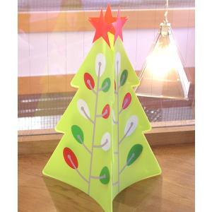 スタンドクリスマスツリー〜ライム〜折りたためてコンパクト (返品 交換 ギフト包装不可)|curicolle