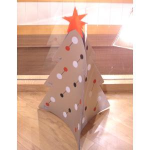 (半額セール)スタンドクリスマスツリー〜シルバー〜折りたためてコンパクト (返品 交換 ギフト包装不可)|curicolle