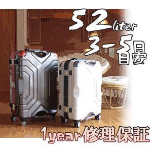 3〜5泊程度におすすめ!★ESCAPE'S★エスケープスーツケース58cm[1年修理保証付きでアフターケアも万全]【メーカー直送SFL・送料無料】|curicolle