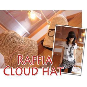 ラフィア・クラウドハット(帽子)(返品・交換・ギフト包装不可)|curicolle