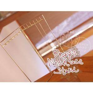 真鍮・シンプリーナチュラル・ネックレススタンド|curicolle