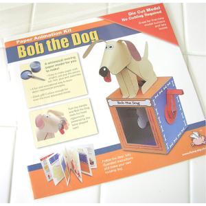 【激安セール】犬のボブ-Paper Animation Kit-[HFK]|curicolle