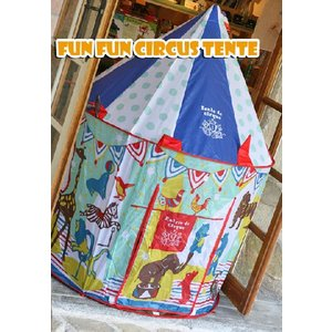 ファンタジー空間が広がるテント♪秘密の隠れ家!FunFunサーカステント(返品・交換・ギフト包装不可)|curicolle