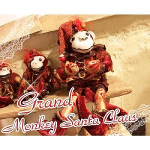 モンキー サンタクロース(グランsize)(返品 交換 ギフト包装不可)|curicolle