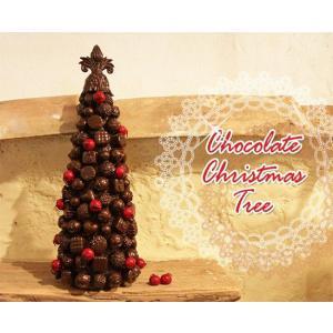 (数量限定)チョコレートトリュフ クリスマスツリー(返品 交換 ギフト包装不可)|curicolle