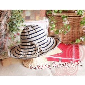 マリン グログランブレードハット(婦人帽子 折りたためるツバ広レディース帽子)|curicolle