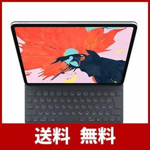 新しいSmart Keyboard Folioは、必要な時にいつでもフルサイズのキーボードになり、快...