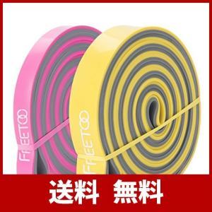 ピンク(負荷7〜16kg):208cm*1.3cm*4.5mm(長さ*幅*厚さ)、黄色(負荷11-3...