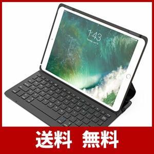 iPad Air 10.5インチ 2019 と iPad Pro 10.5インチに対応しています。若...