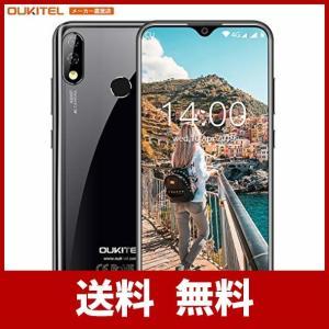 OUKITEL Y4800 SIMフリー スマホ本体48MP AIカメラ6GB RAM 128GB ...