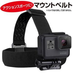 マウントベルト ヘッドストラップ ウェアラブルカメラ アクセサリ PULUZ 調節可能 頭部固定ベル...