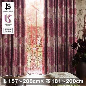 川島織物セルコンのオーダーカーテン。大きなダリアの花と葉をデザイン化した華やかな柄。咲きほこる花がヨ...