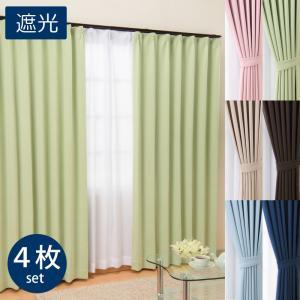 カーテン 4枚セット (遮光カーテン2枚+ミラーレース2枚)  ■サイズは下記3サイズから選べます ...