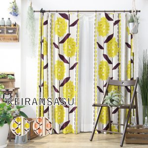 大胆なデザインが特徴の北欧風遮光2級カーテン。 幅は100cm、丈は5cm単位で選べるイージーオーダ...