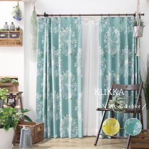 花柄デザインがおしゃれな北欧風遮光2級カーテン。 幅は100cm、丈は5cm単位で選べるイージーオー...