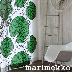 marimekko マリメッコ ボットナ 北欧 1.5倍ヒダ ドレープカーテン オーダーサイズ プレ...