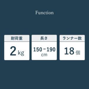 さくらんぼオリジナル/<br>つっぱりタイプのカーテンレールDX/Lサイズ 1.5〜1.9m/つっぱりカーテンレール/つっぱりレール|curtainsakuranbo|02