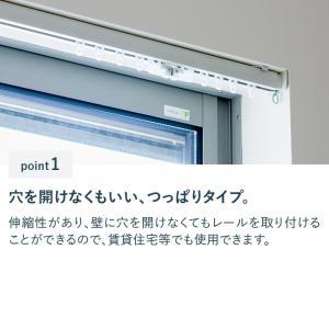 つっぱりカーテンレール 簡易設置タイプ 1.5〜1.9m Lサイズ カラー2色 / カーテンレール 伸縮レール つっぱりレール テンションレール curtainsakuranbo 03