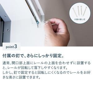 つっぱりカーテンレール 簡易設置タイプ 1.5〜1.9m Lサイズ カラー2色 / カーテンレール 伸縮レール つっぱりレール テンションレール curtainsakuranbo 05