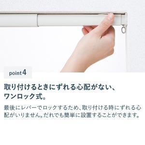つっぱりカーテンレール 簡易設置タイプ 1.5〜1.9m Lサイズ カラー2色 / カーテンレール 伸縮レール つっぱりレール テンションレール curtainsakuranbo 06
