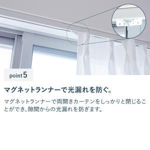 つっぱりカーテンレール 簡易設置タイプ 1.5〜1.9m Lサイズ カラー2色 / カーテンレール 伸縮レール つっぱりレール テンションレール curtainsakuranbo 07